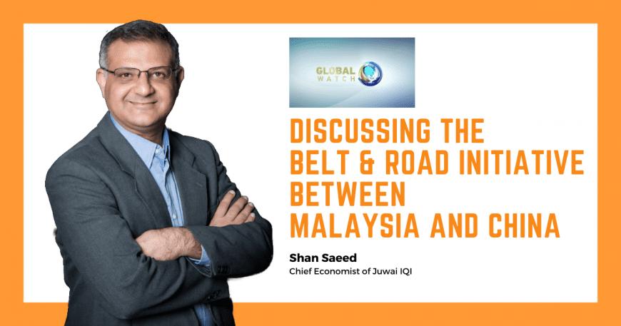 Sáng kiến Vành đai & Con đường giữa Malaysia và Trung Quốc