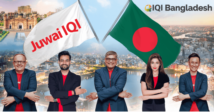 JUWAI IQI mở rộng văn phòng mới để thành lập IQI Bangladesh