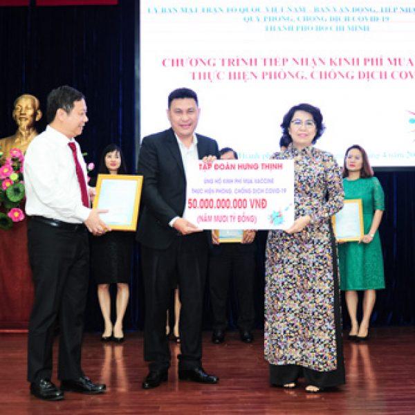Tập đoàn Hưng Thịnh trao tặng 50 tỷ đồng kinh phí mua vắc-xin phòng ngừa Covid-19 – Tập đoàn Hưng Thịnh