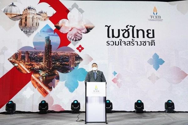 TCEB tiết lộ ba chiến lược MICE của Thái Lan cho năm 2022